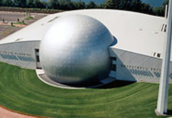 Construction of Basketball Hall of Fame
